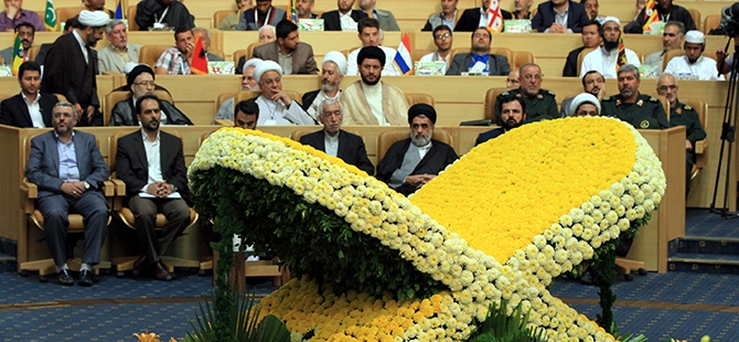 Kur'an-ı Kerim Yarışmasında bir araya geldiler 1