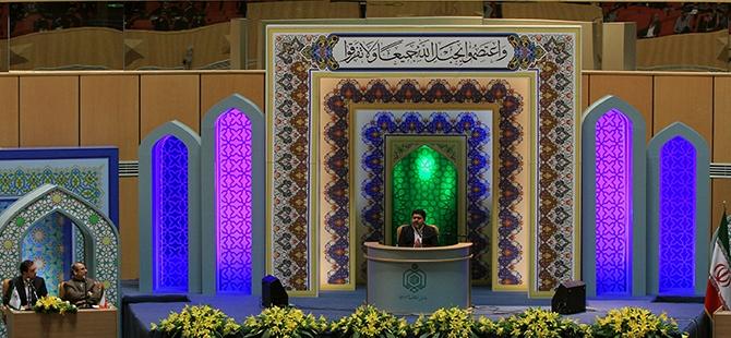 Kur'an-ı Kerim Yarışmasında bir araya geldiler 9