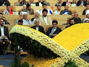 Kur'an-ı Kerim Yarışmasında bir araya geldiler