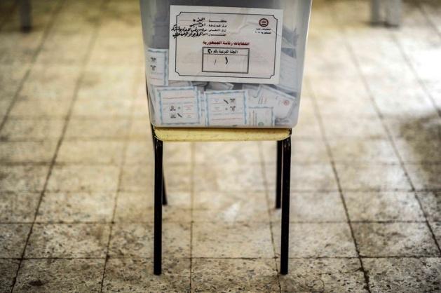 Mısır halkı seçimlere ilgisiz kaldı 17