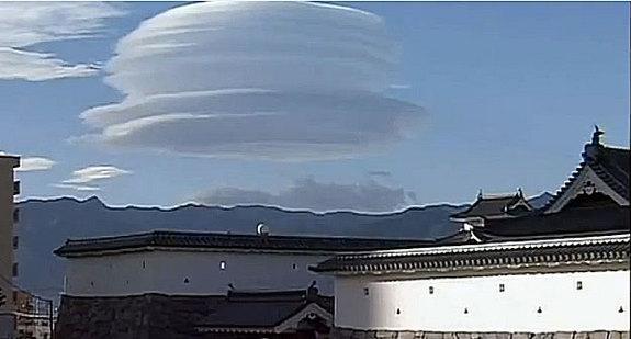 En tuhaf görünümlü bulutlar 4