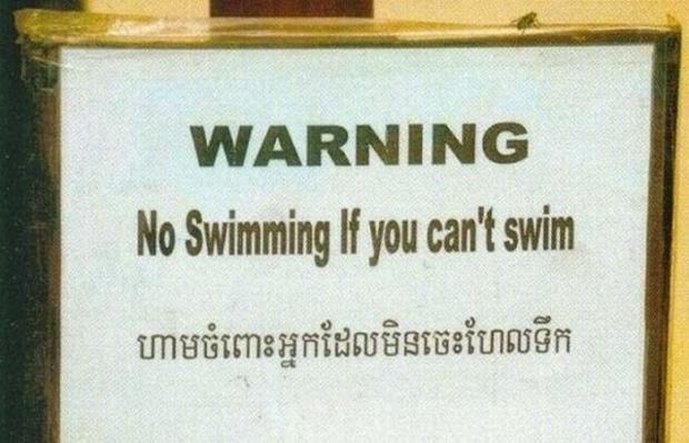 Dünyanın en saçma uyarı levhaları 19