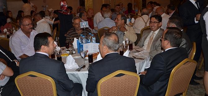 Vali Muammer Erol'dan Konya'ya iftar 16
