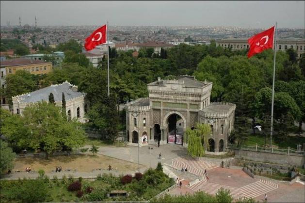 Türkiye'nin En Başarılı Üniversiteleri 3