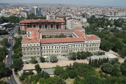Türkiye'nin En Başarılı Üniversiteleri 4