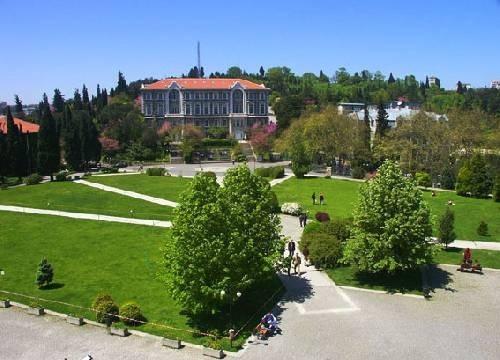 Türkiye'nin En Başarılı Üniversiteleri 5