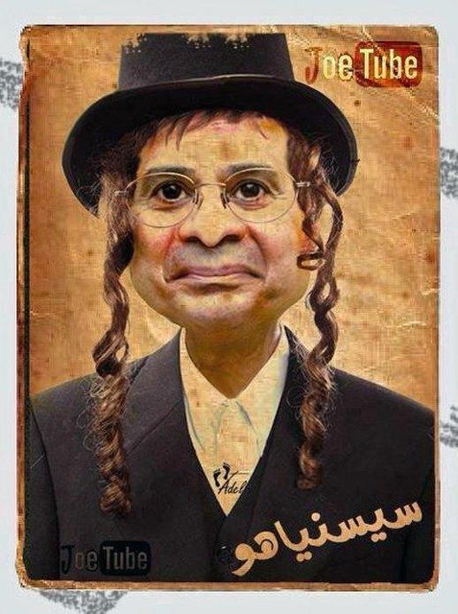 Arap çizerler Arap liderleri böyle rezil etti 3