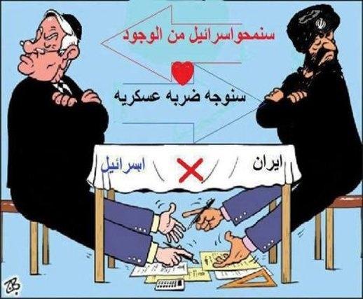 Arap çizerler Arap liderleri böyle rezil etti 7