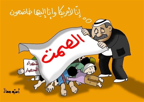 Arap çizerler Arap liderleri böyle rezil etti 9