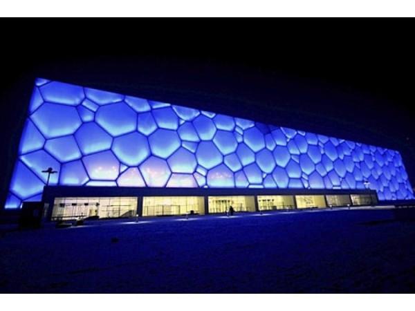Dünyanın en ilginç mimarileri 18