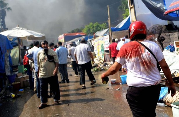 Rabia katliamının acı fotoğrafları 41