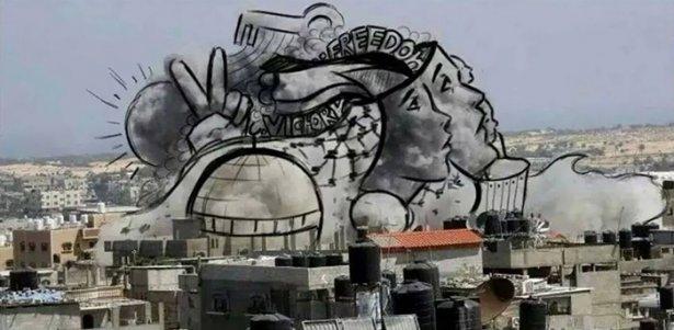 Gazze'ye düşen füzelerdeki gizli silüetler 8