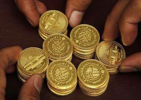 En çok altın rezervi hangi ülkede? 11