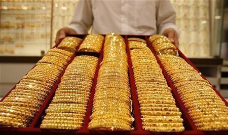 En çok altın rezervi hangi ülkede? 15