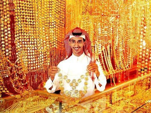 En çok altın rezervi hangi ülkede? 25