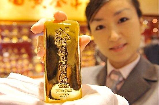 En çok altın rezervi hangi ülkede? 33