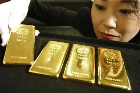 En çok altın rezervi hangi ülkede? 8