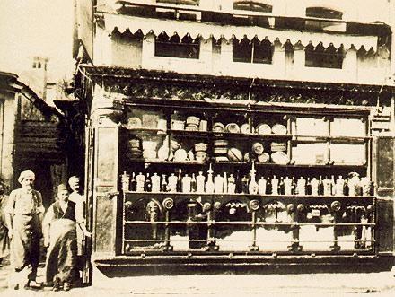 Türkiye ekonomisinin tarihi markaları 21