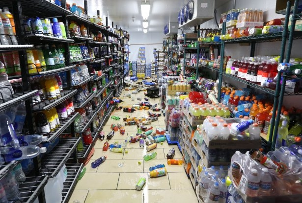 ABD'de 6 şiddetinde deprem! 25