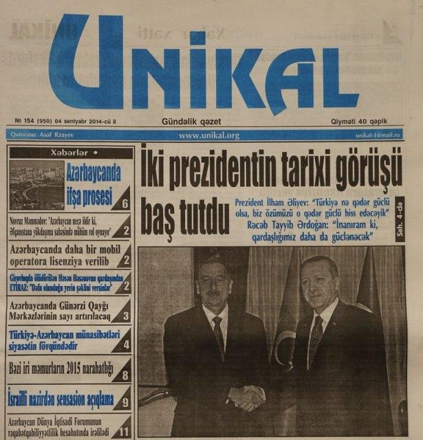 Erdoğan'ın ziyareti Azerbaycan basınında 2