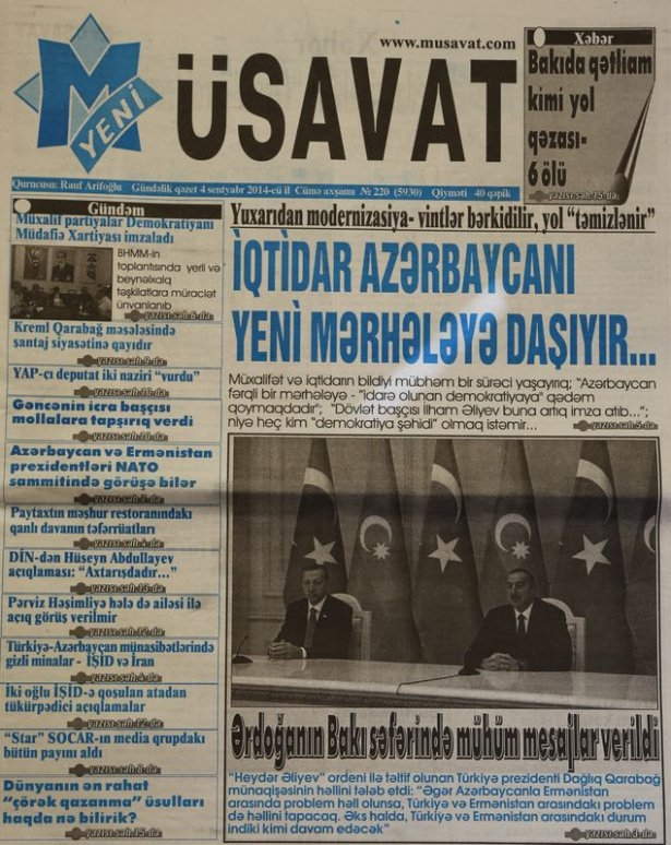 Erdoğan'ın ziyareti Azerbaycan basınında 9