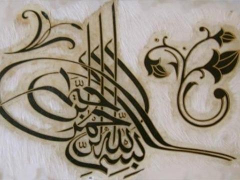 Osmanlı'da ses getiren infazlar 74