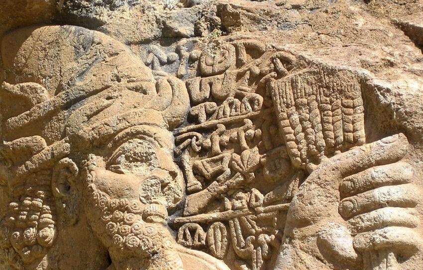 İvriz Kaya Anıtı 5