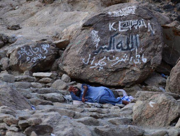 Hacı adayları Sevr dağında 18