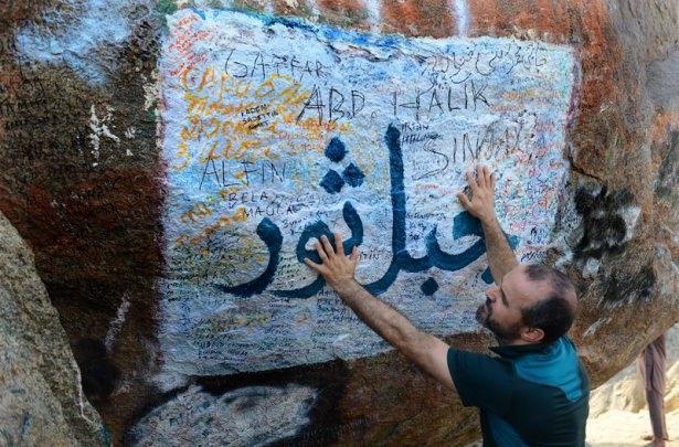 Hacı adayları Sevr dağında 5