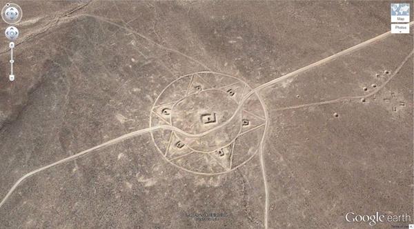 Google Earth'teki en sıradışı 29 yer 18