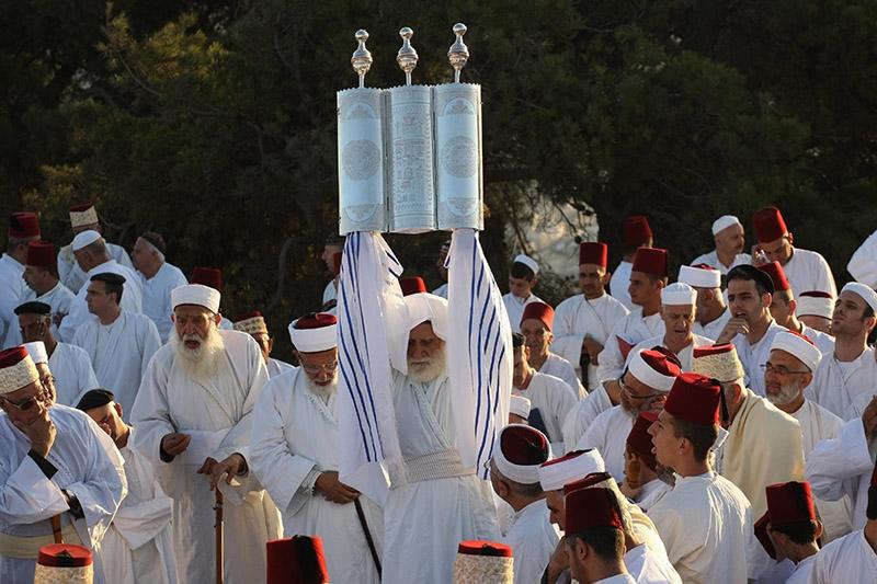 Samirilerde Arş Bayramı 7
