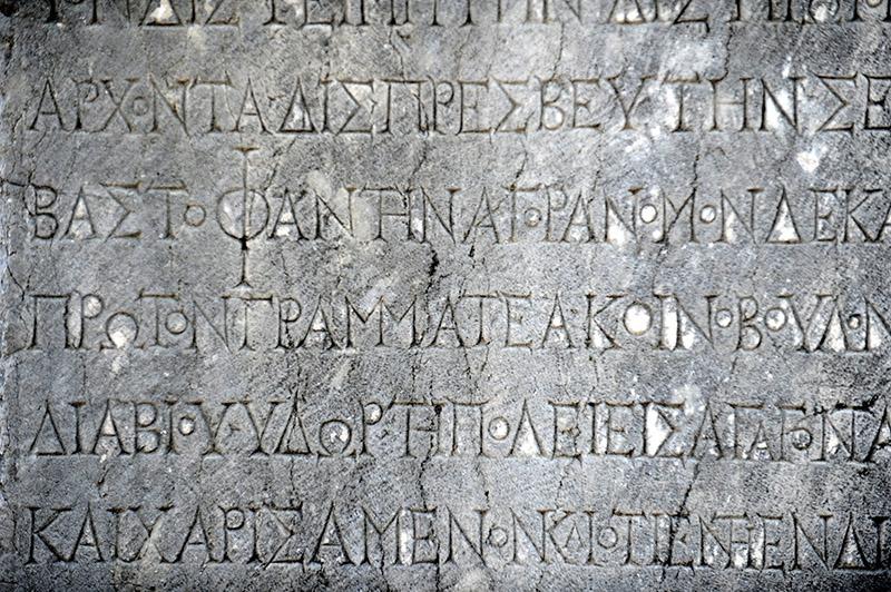 """""""Karadeniz'in Efes'i"""" merak uyandırıyor 12"""