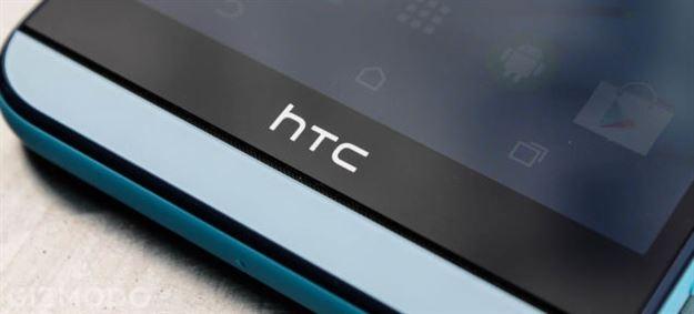 HTC yeni modelini tanıtıyor 11