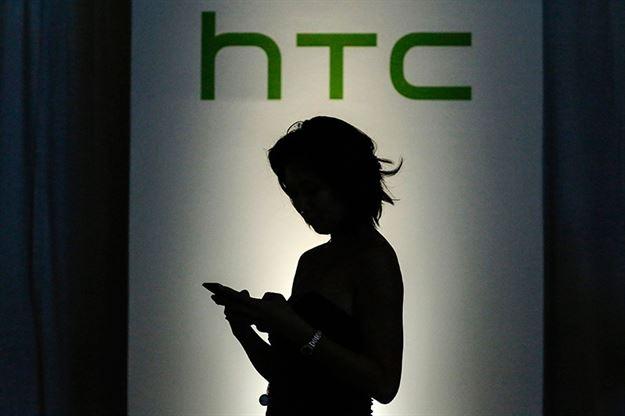 HTC yeni modelini tanıtıyor 7