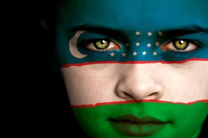 Ülke bayraklarının anlamları 19