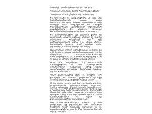 Ermeni Patrikhanesi'nin 1915 olaylarını anma ayini