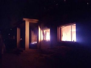 'Kunduz'daki hastane saldırısı savaş suçu değil'