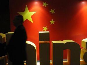 Çin'in dev bankasına izin