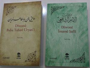 İmam-ı Şafii ve Tahirê Uryan'ın şiirleri Zazacaya çevrildi