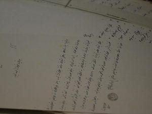 Karadağ'daki Osmanlı belgeleri tercüme edilecek