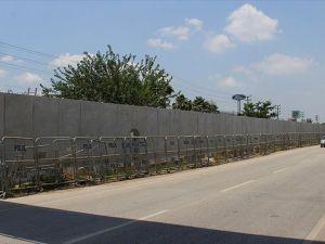 Güvenlik duvarı ortak bir güvenlik projesi