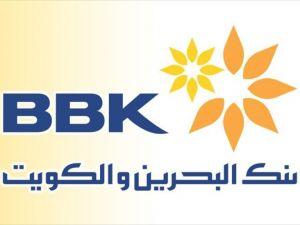 Bank of Bahrain and Kuwait Türkiye'de