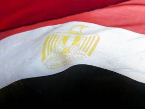 Tiran ve Sanafir adalarının Suudi Arabistan'a geçmesini sağlayan anlaşma iptal edildi