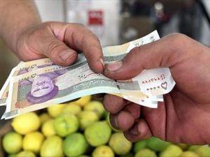 İran ekonomisi hedeflenenin gerisinde kaldı