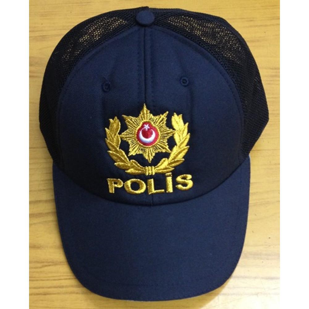 Konya'dan kaç müdür ihraç edildi
