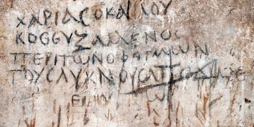 İzmir'de 2 Bin Yıllık 'Çengel Bulmaca' Bulundu
