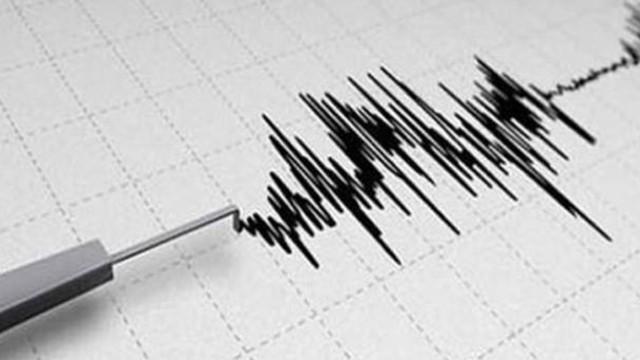 Konya'da  deprem!