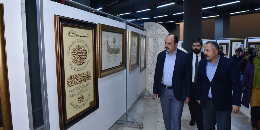 Başkan Altay, İslam Sanatları Sergisini inceledi