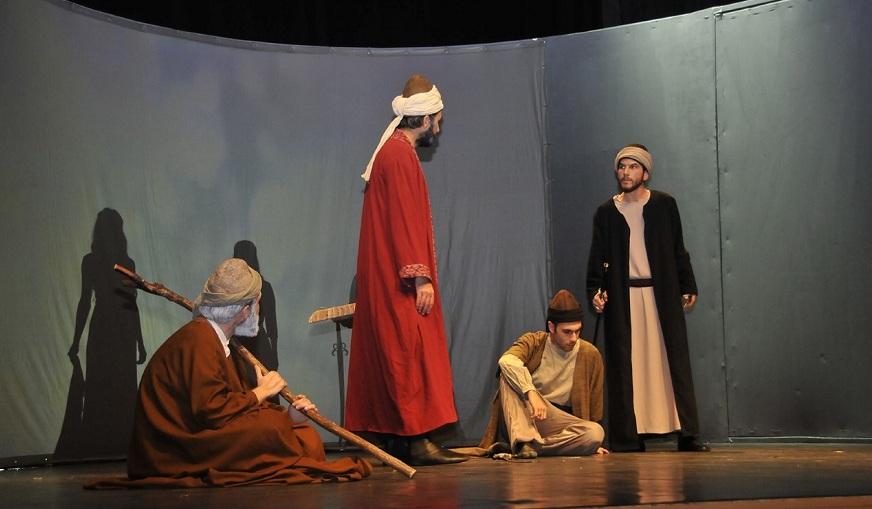 SÜ'de 'Kendi' adlı tiyatro gösterisi sahnelenmeye başladı