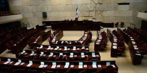 İsrail'den Arap Milletvekiline 10 Günlük Ev Hapsi